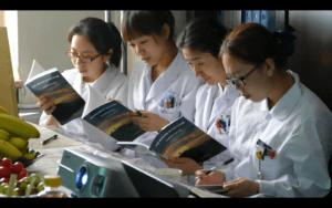 Kinesiske Medicinstuderende (læser)